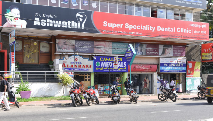 best dentist in trivandrum - kashi aswathi dental clinic and implant centre